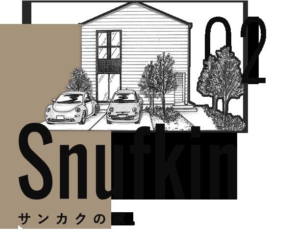 Snafkin-スナフキン