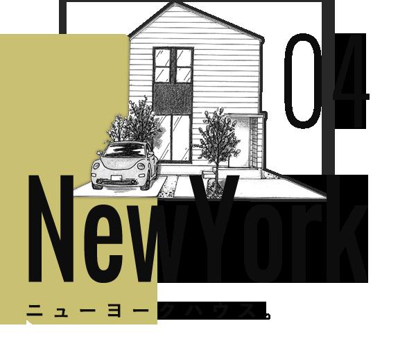 NY-ニューヨーク-