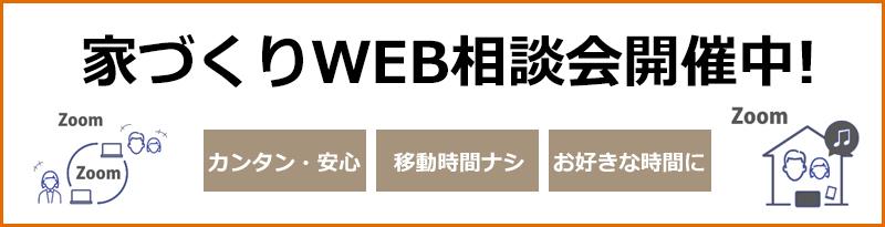 web勉強会